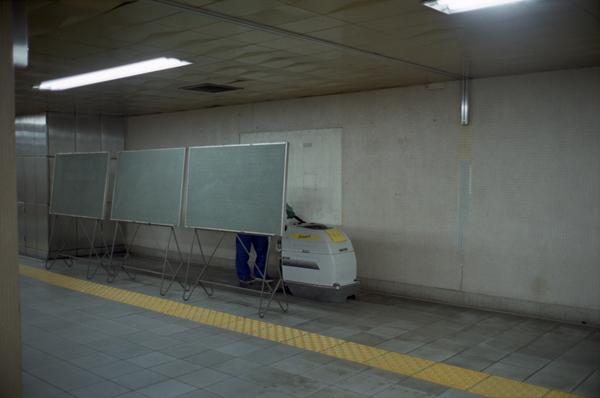 L2282.jpg